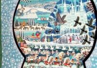 Ziemeļvalstu literatūras nedēļa