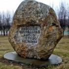 Komunistiskā genocīda upuru piemiņas diena