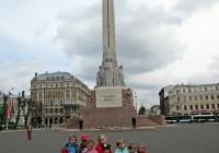 Bērsteles skolas 1.b klase Rīgā