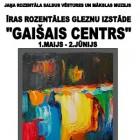 """Gleznu izstāde """"Gaišais centrs"""""""