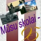 , Mūsu skolai 95