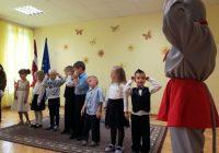 Zinību diena Svitenes skolā