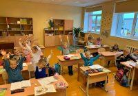 Skolotāju dienas aktivitātes